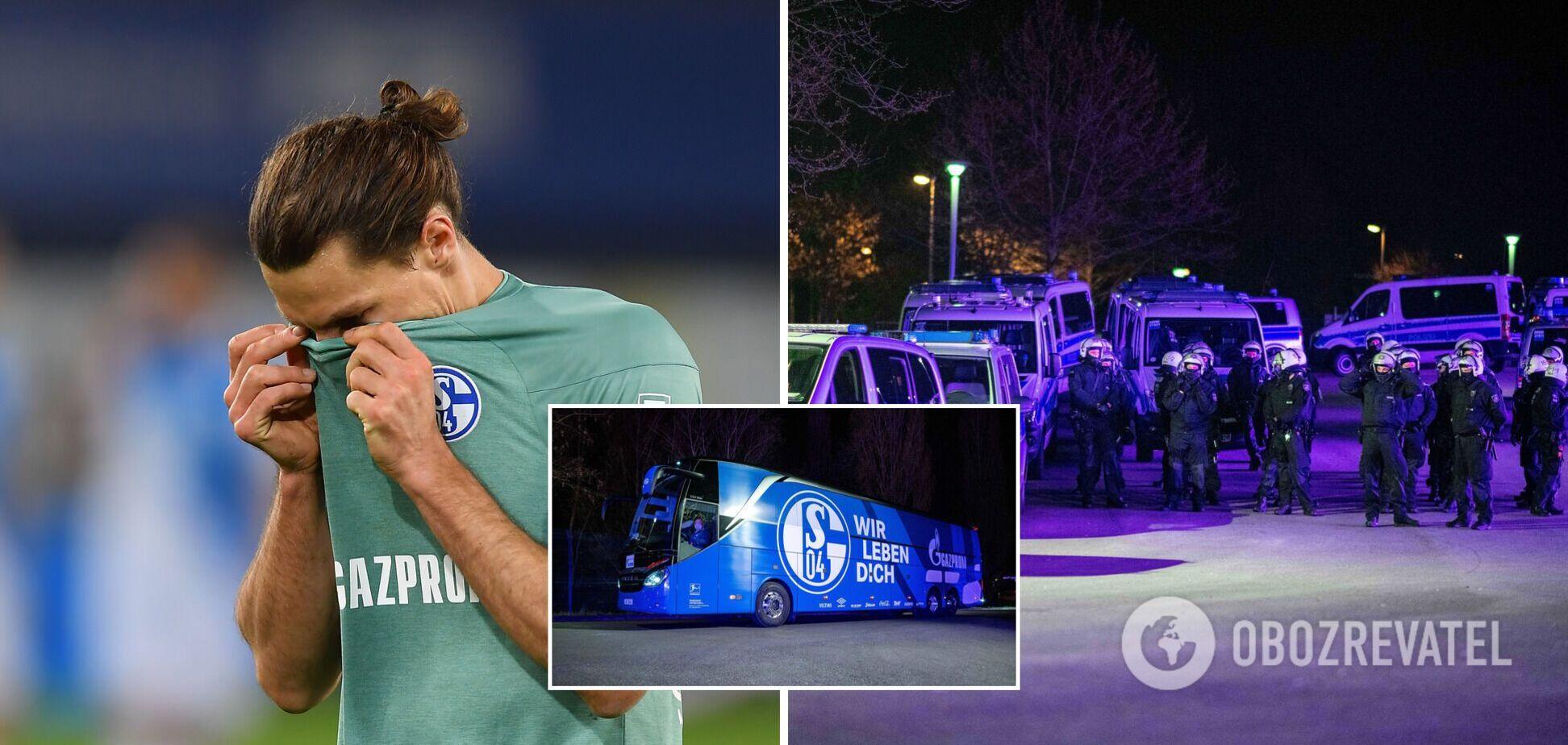 Вболівальники Шальке напали на футболістів