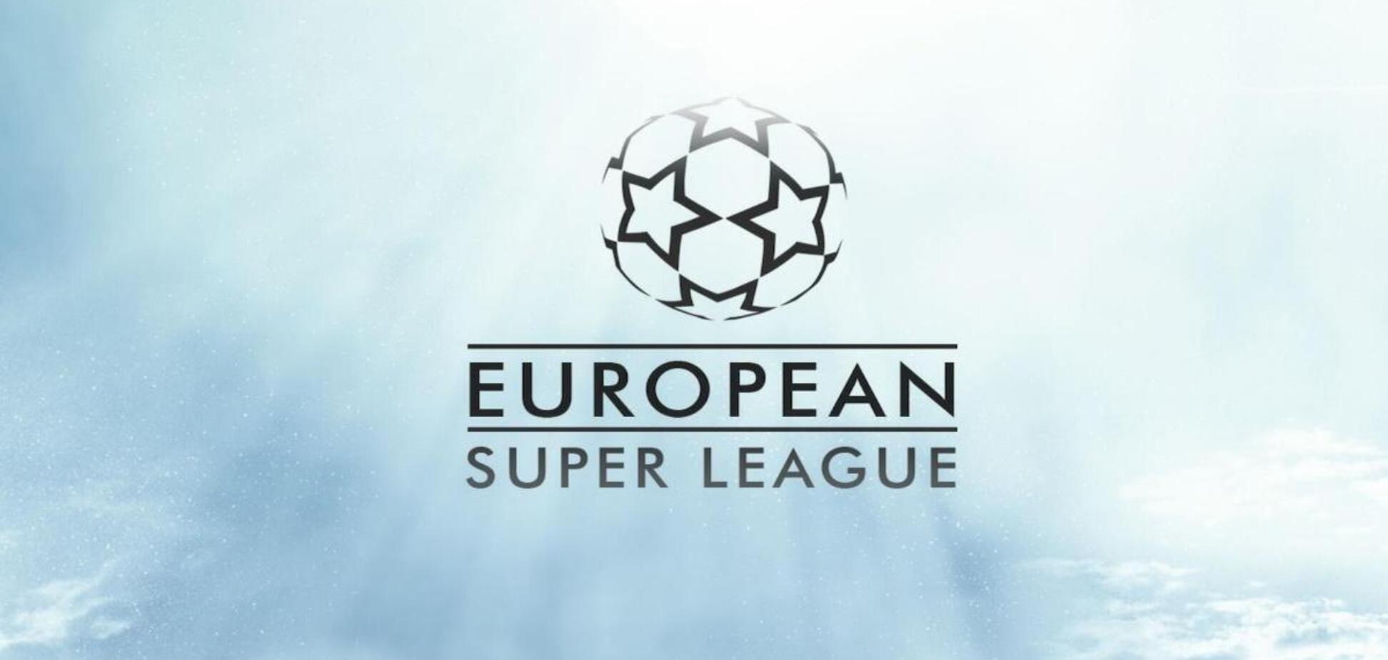 Європейська Суперліга