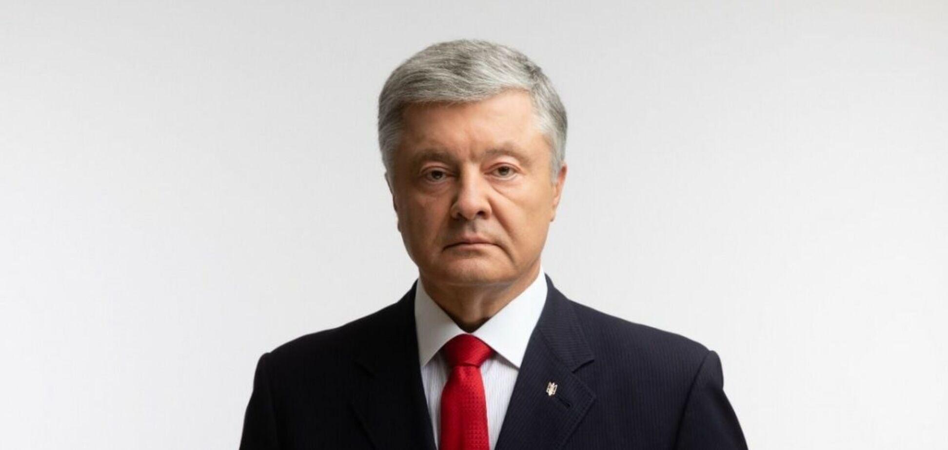 Порошенко: російська 'паспортизація' українців вимагає реакції влади