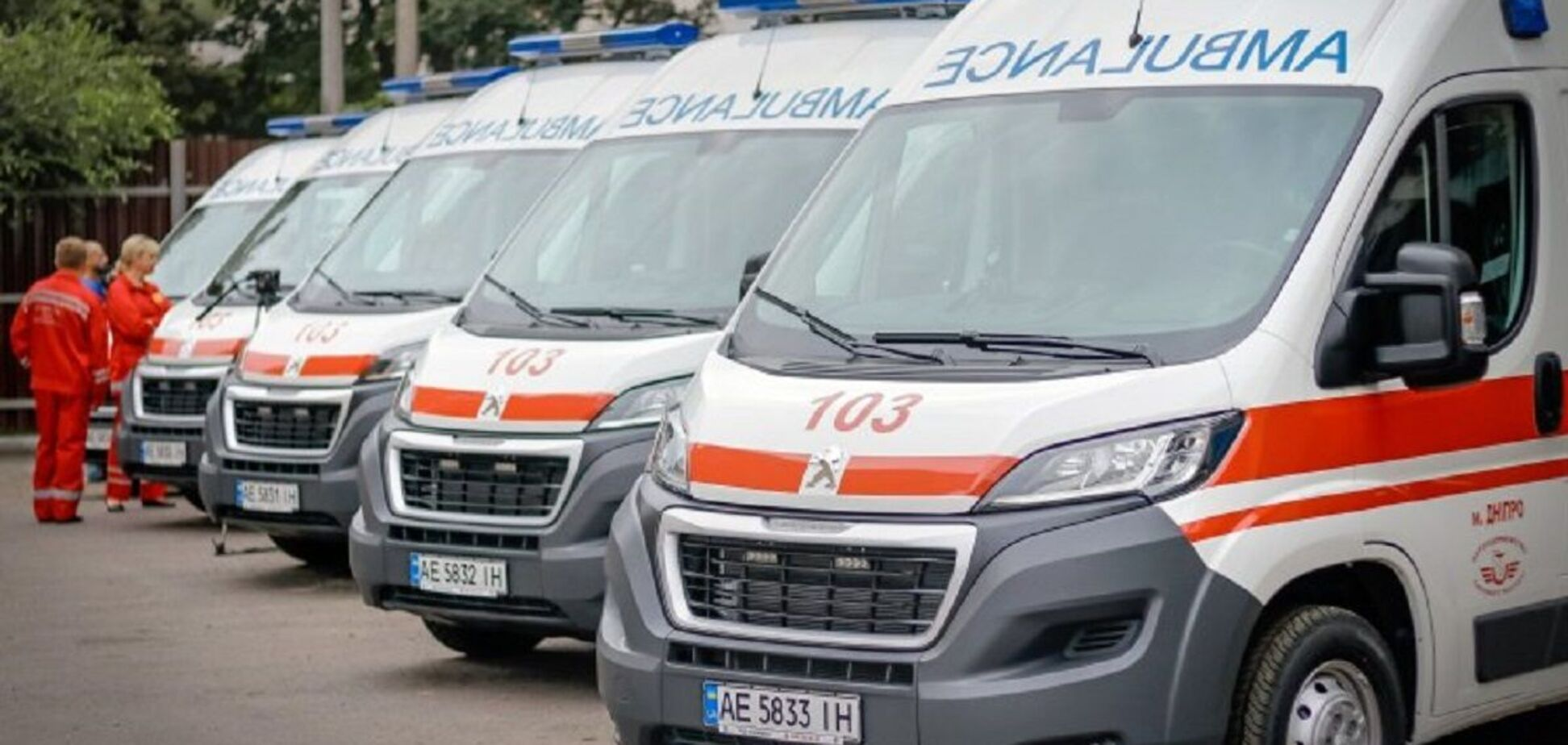 Отруєння родини в Слов'янську