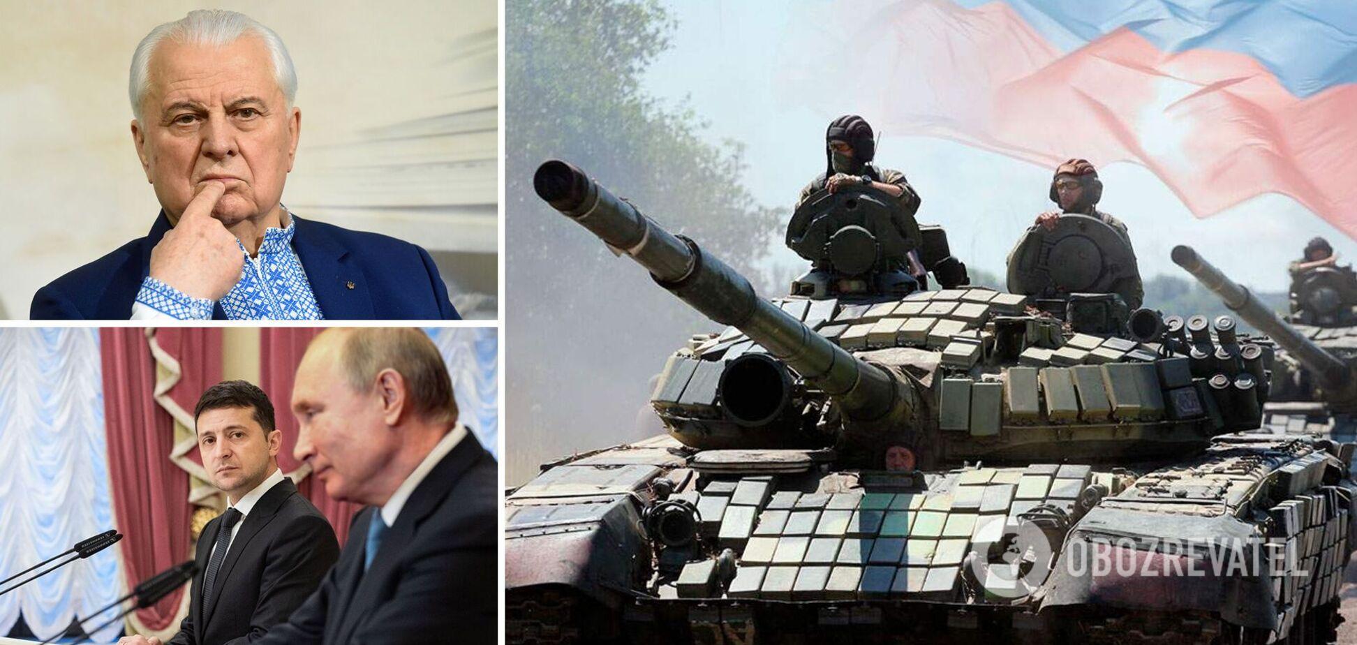 Кравчук: Зеленский проявил смелость, Путин не знает, как действовать дальше