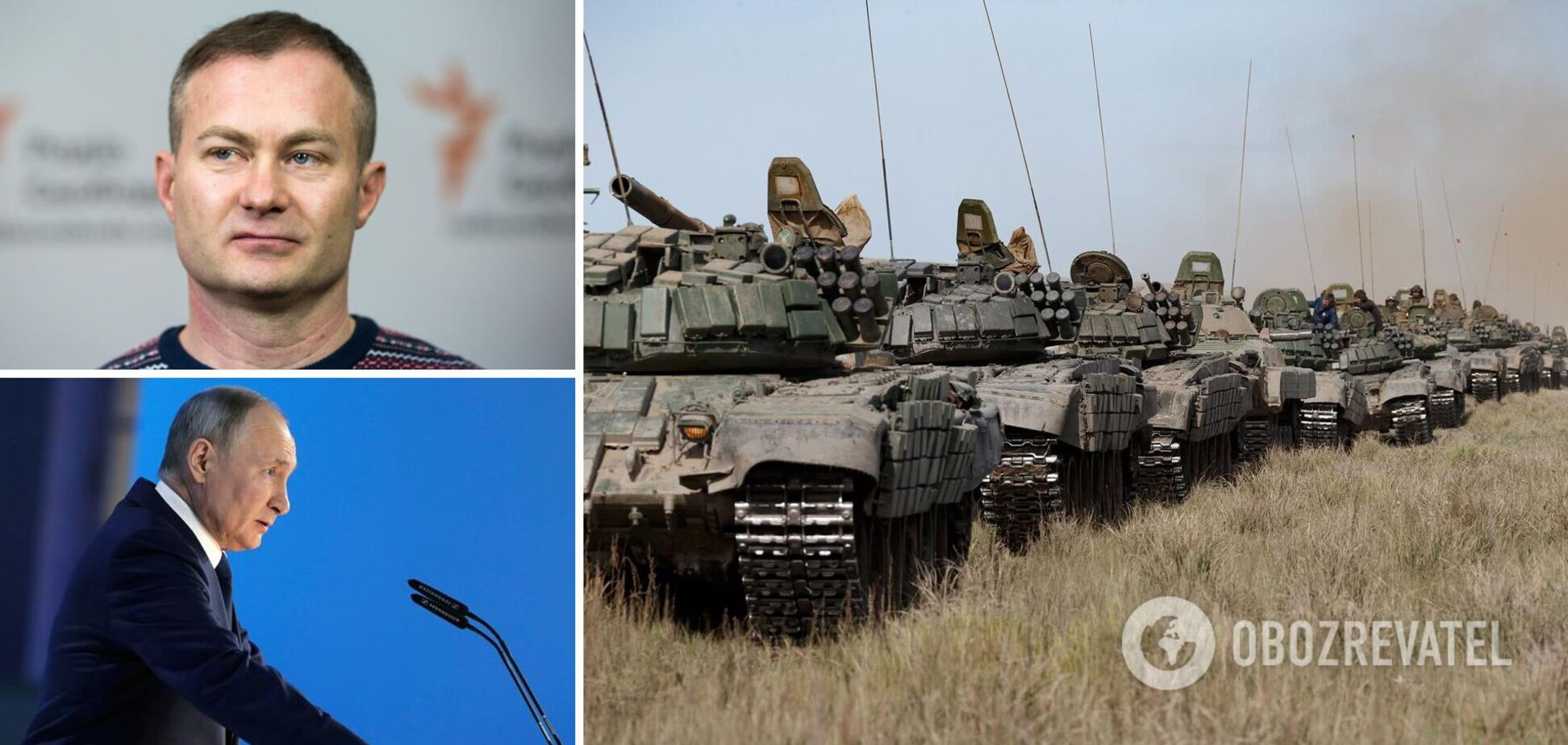 Гармаш: у Кремлі бояться наступу ЗСУ, Путін здувся і змушений відводити війська
