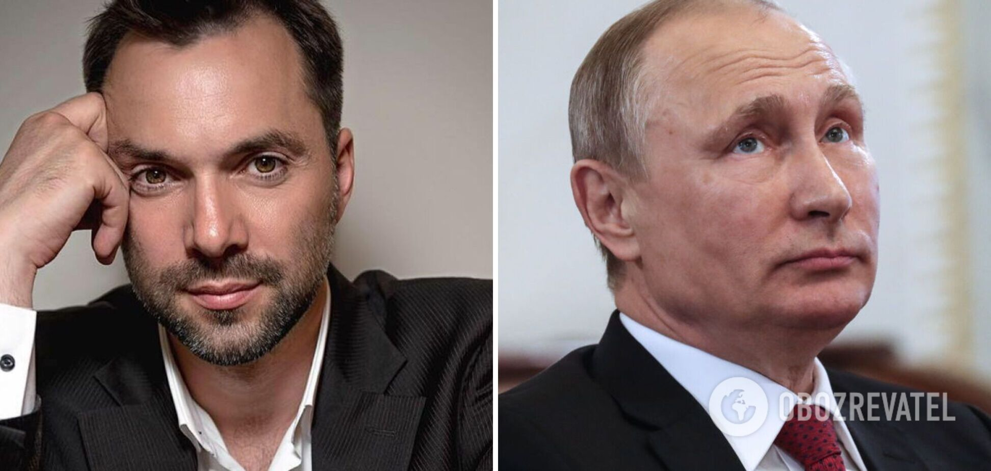 Спикер украинской делегации ТКГ Алексей Арестович и президент РФ Владимир Путин