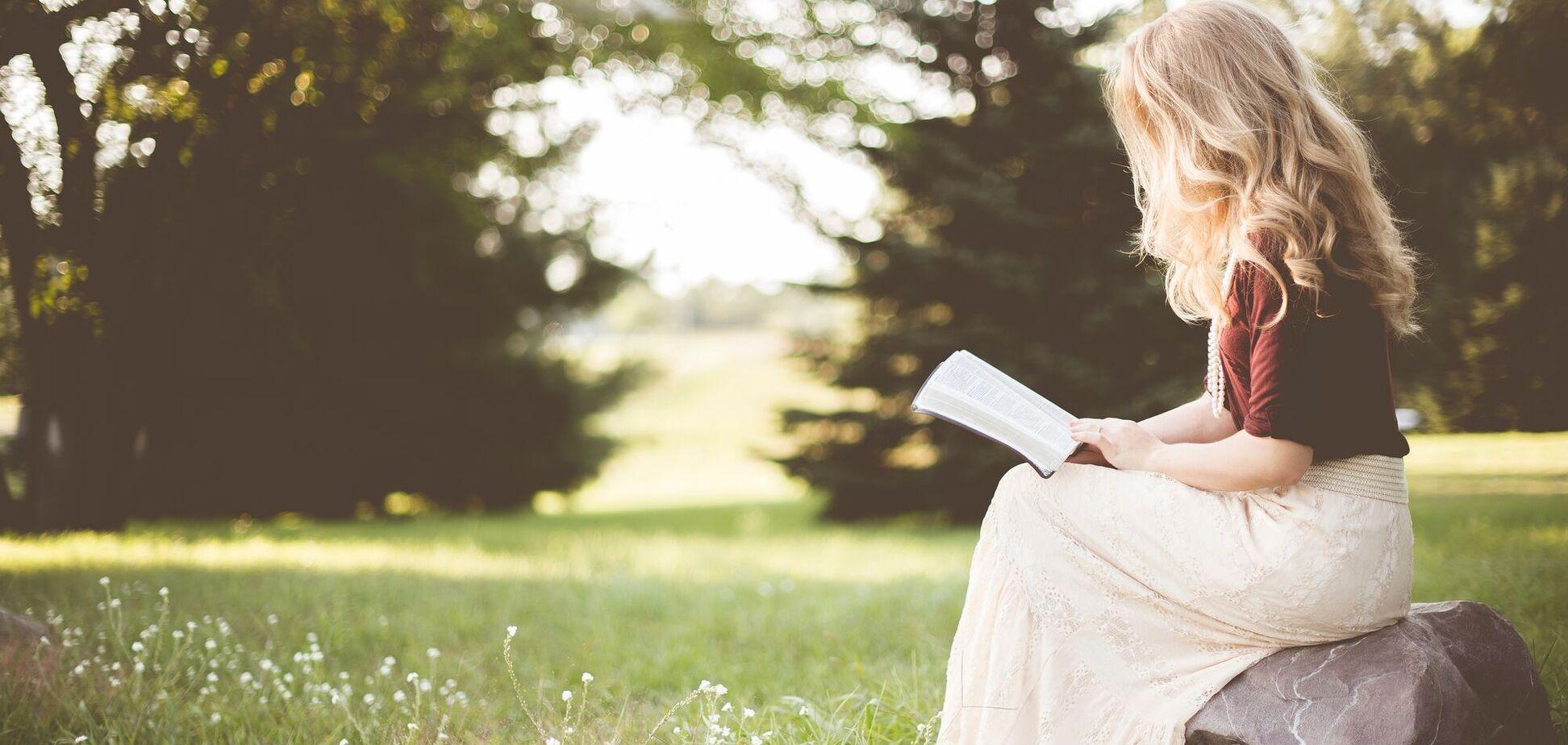 Всесвітній день книги та авторського права відзначається 23 квітня