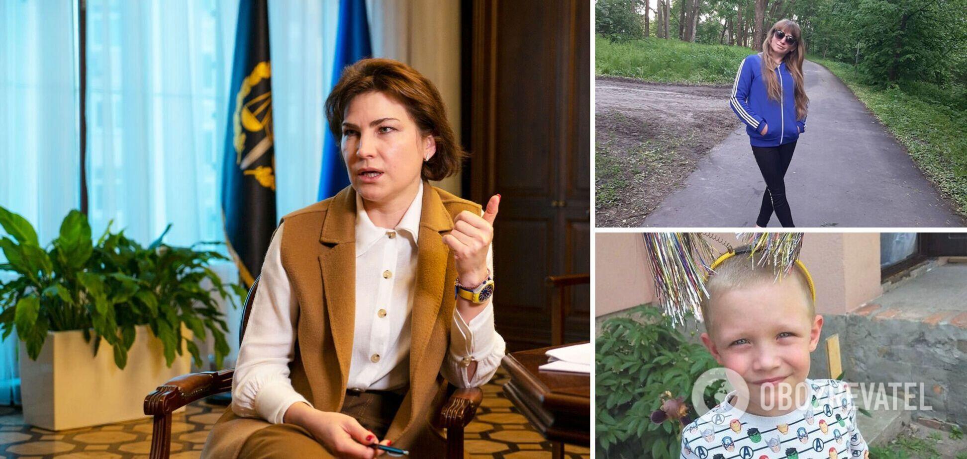 Венедіктова сказала, чому досі немає вироків щодо вбивства 5-річного Кирила Тлявова і тортур у Кагарлику