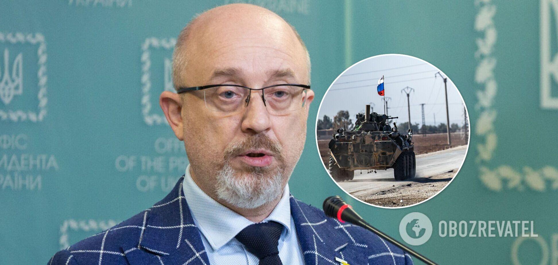 Резніков: РФ не вдасться до наступу на Україну, відчуваю це за різними факторами