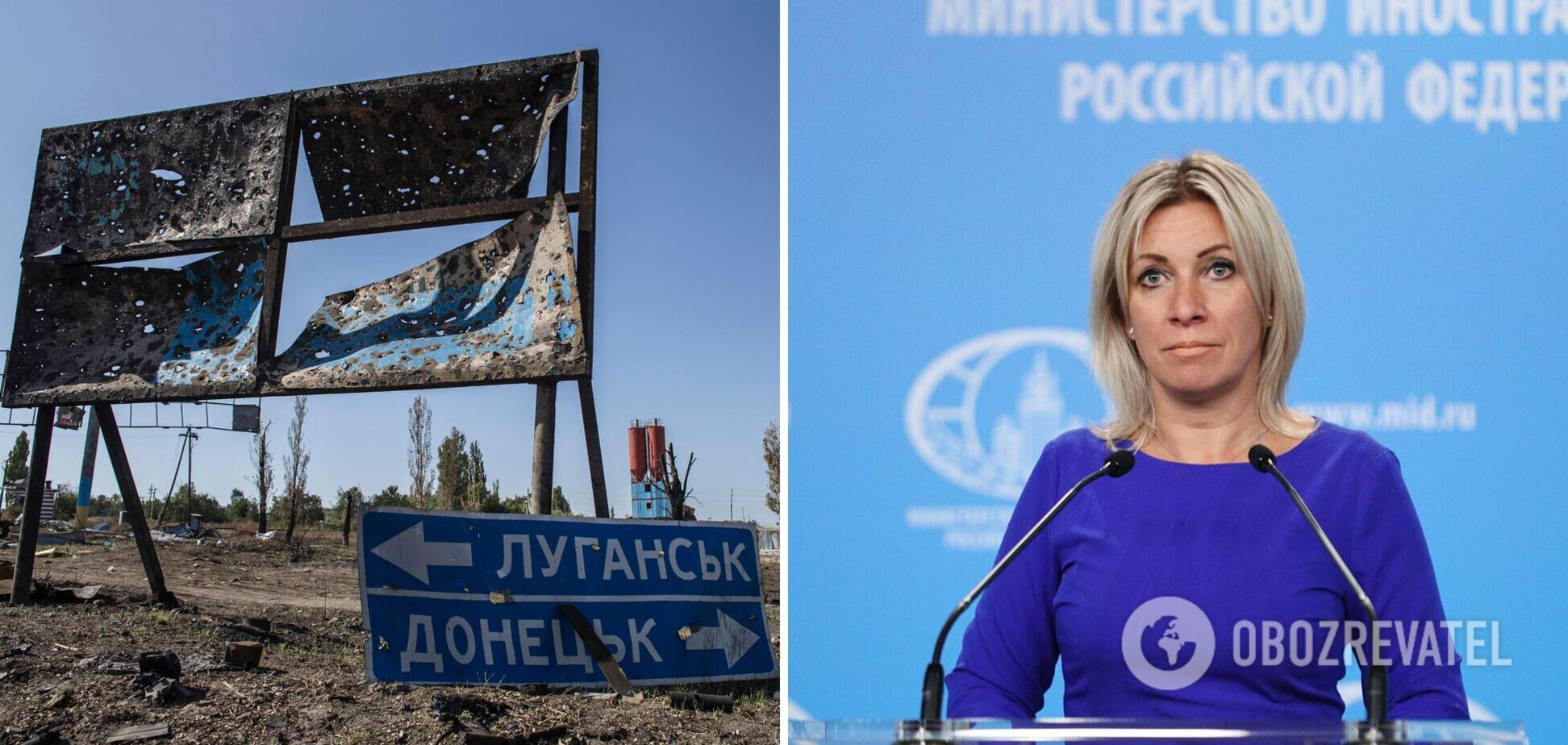 В МИД России выдали Украине обвинение в эскалации и связали ядерное оружие с рейтингом Зеленского