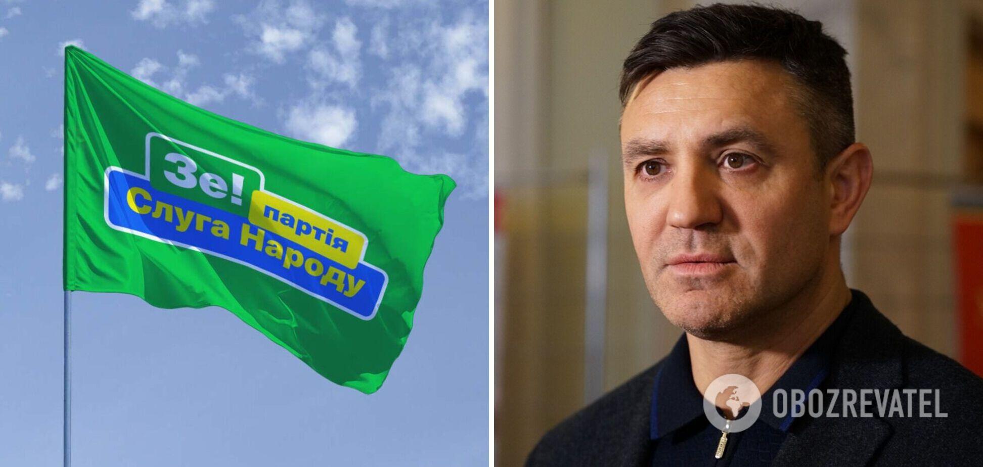 'Слуги' на заседании никак не наказали Тищенко за скандал с вечеринкой: нардеп просил 'понять и простить'
