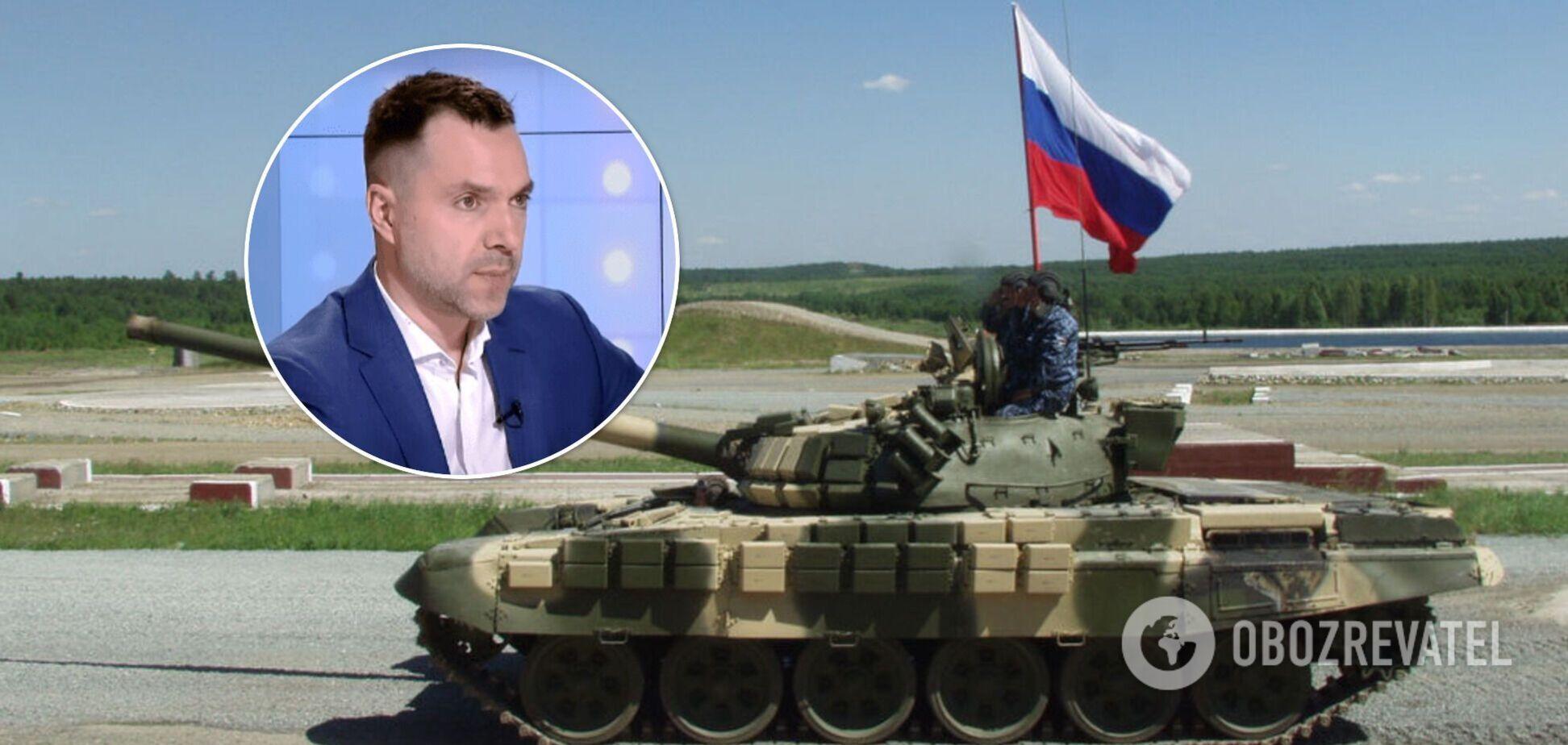 Арестович спрогнозував посилення військової загрози Росії