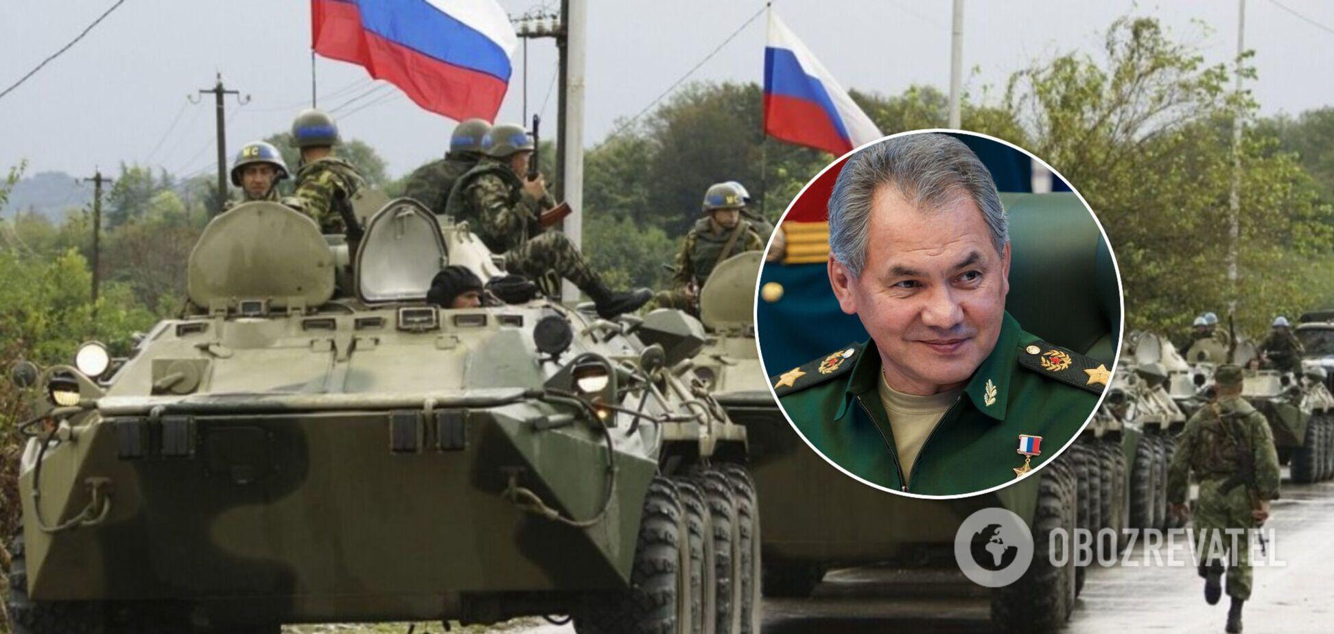Шойгу наказав повернути війська назад у частини з півдня Росії