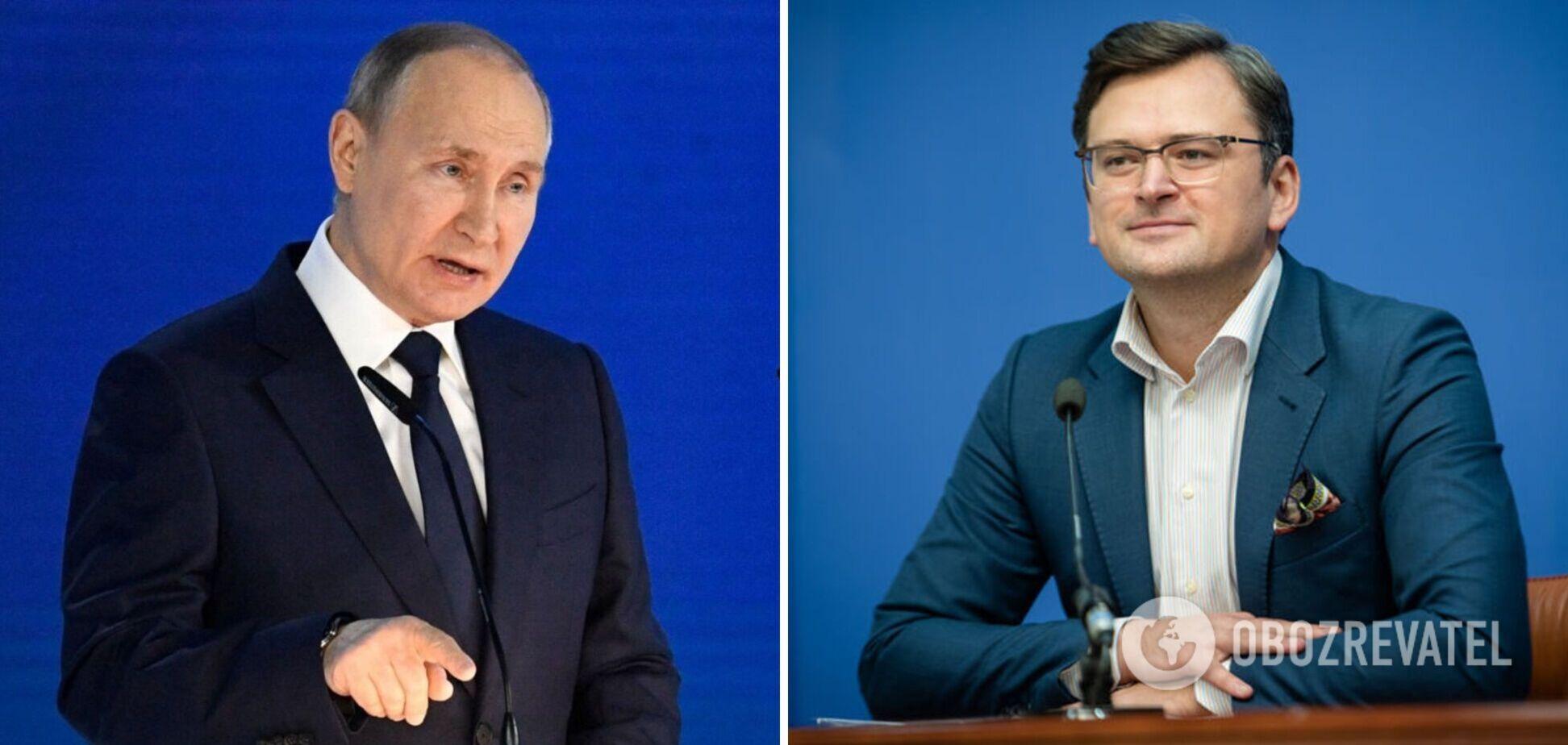 Кулеба розповів, що означає погроза Путіна про 'червоні лінії' РФ
