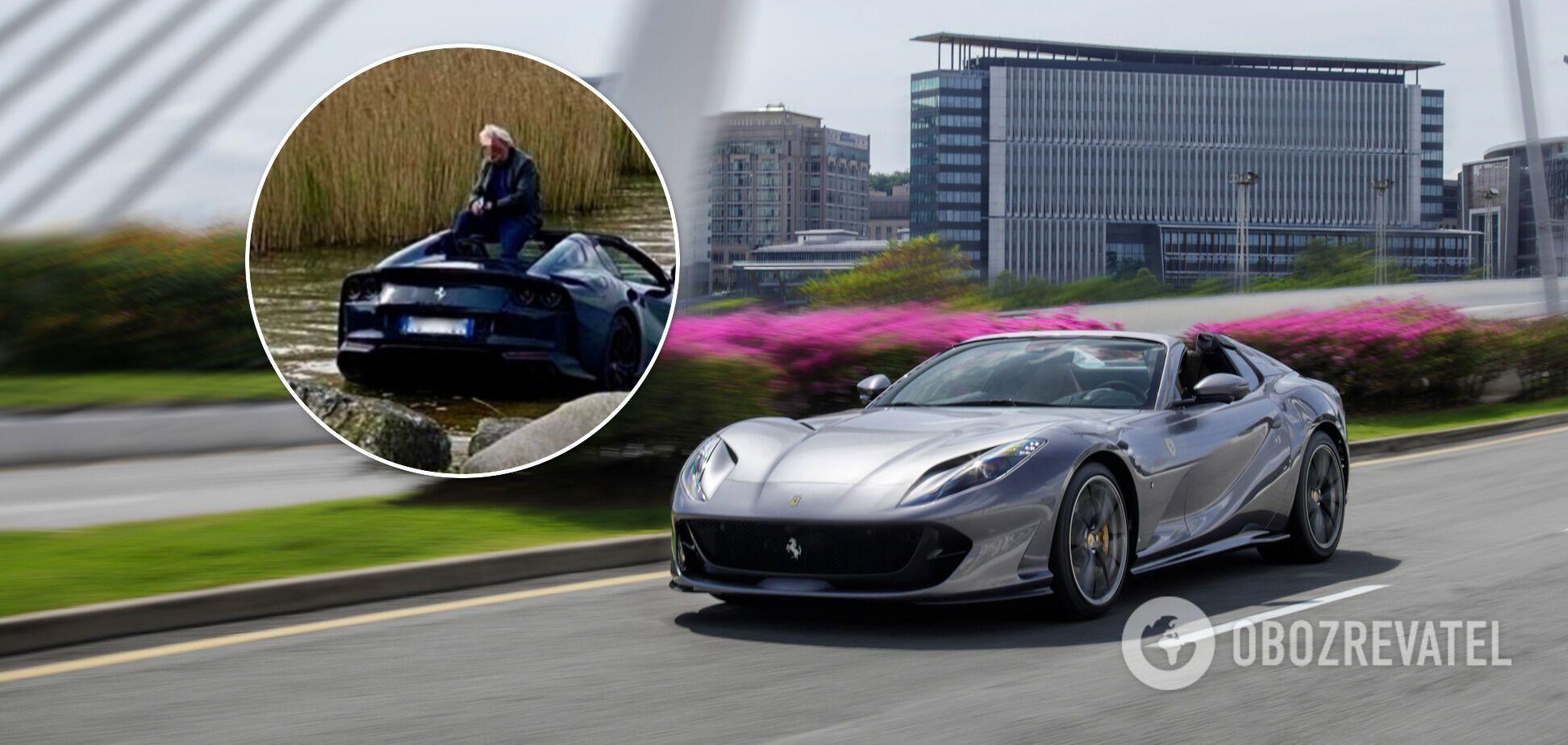 В Італії власник втопив Ferrari 812 GTS за $ 400 тисяч