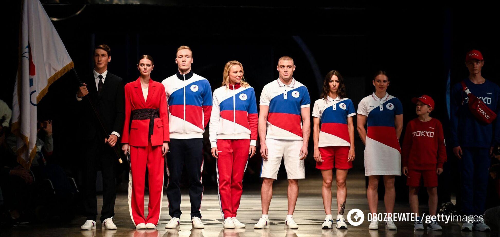 Форма России на Олимпиаду-2020