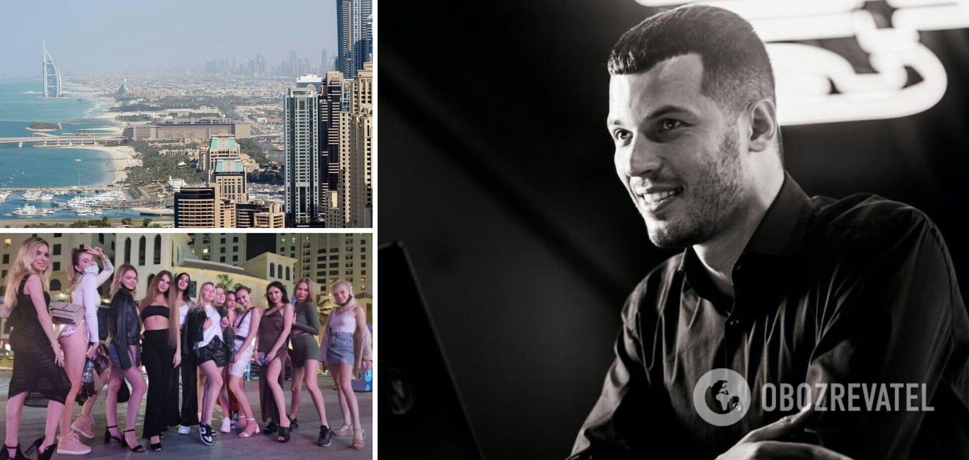 'Организатора' голой фотосессии в Дубае отпустили из тюрьмы ОАЭ