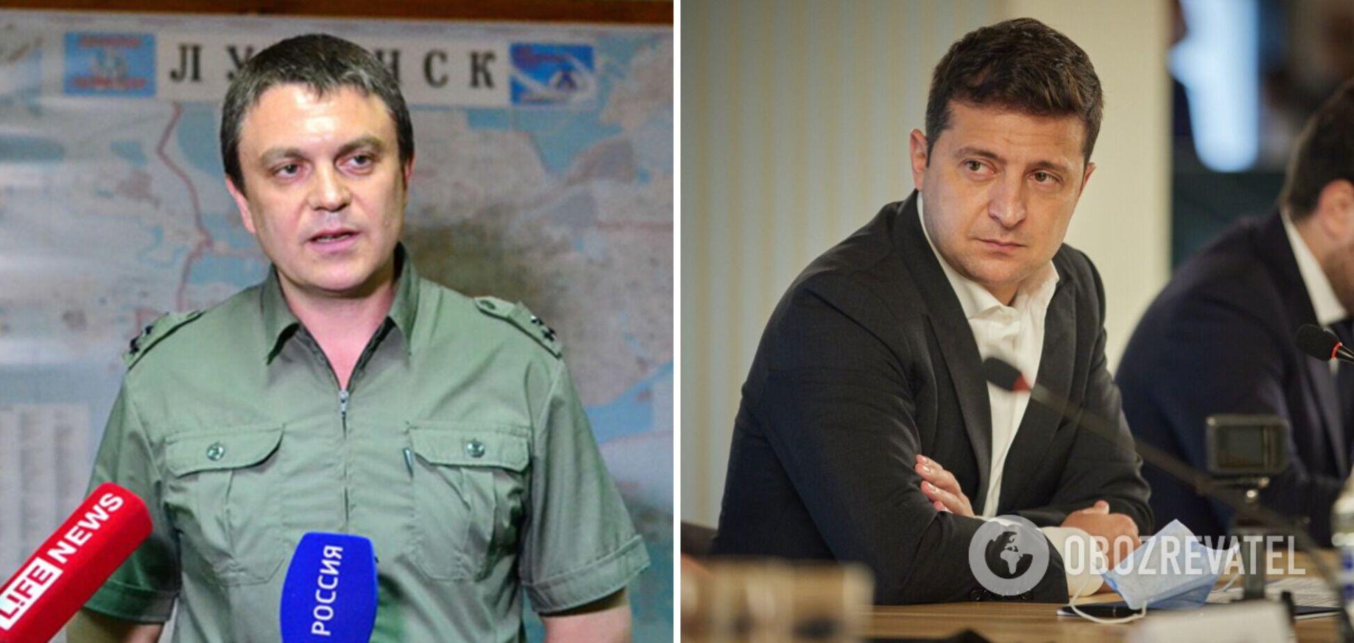 Леонід Пасічник і Володимир Зеленський