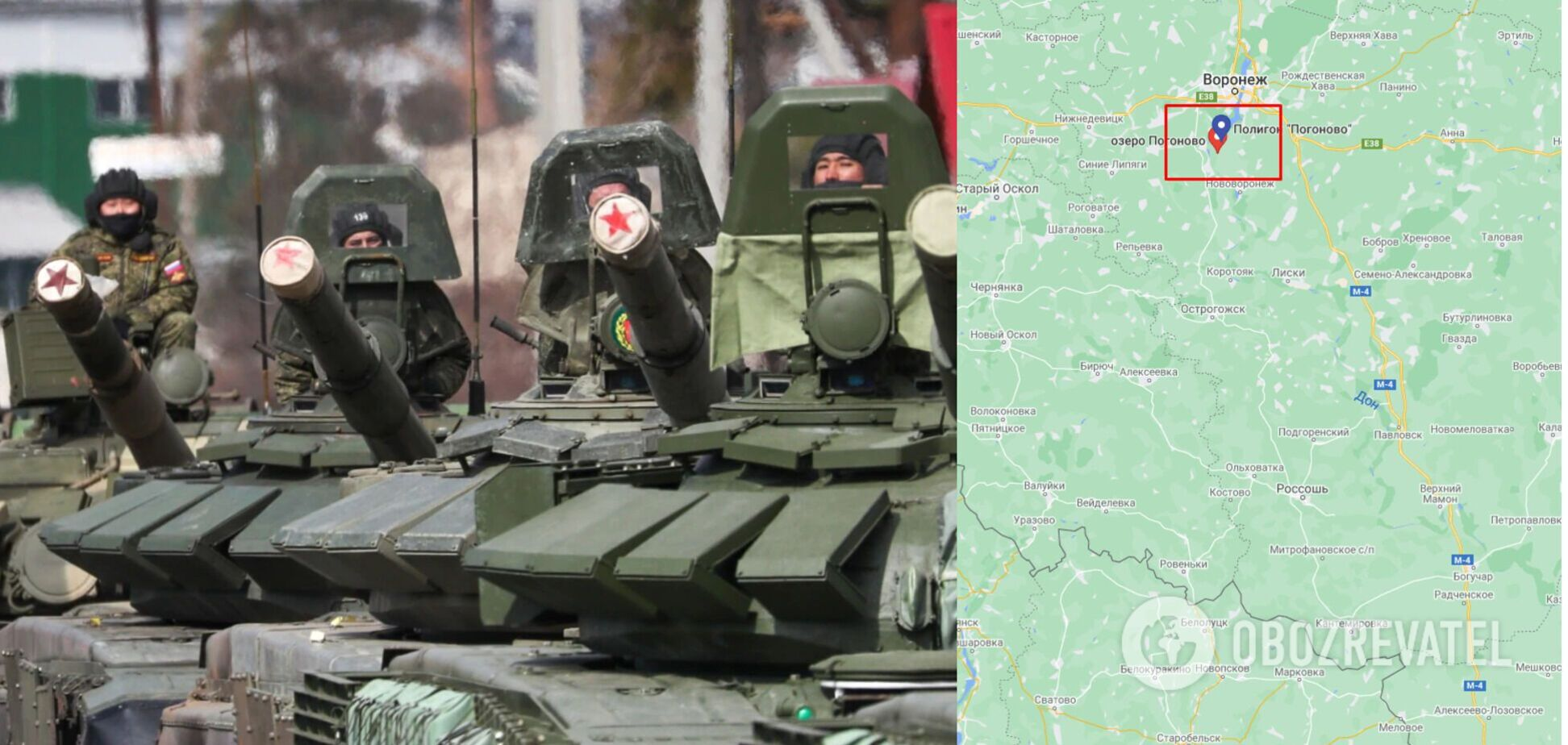 Несмотря на отвод войск РФ, угроза вторжения в Украину сохраняется – расследование