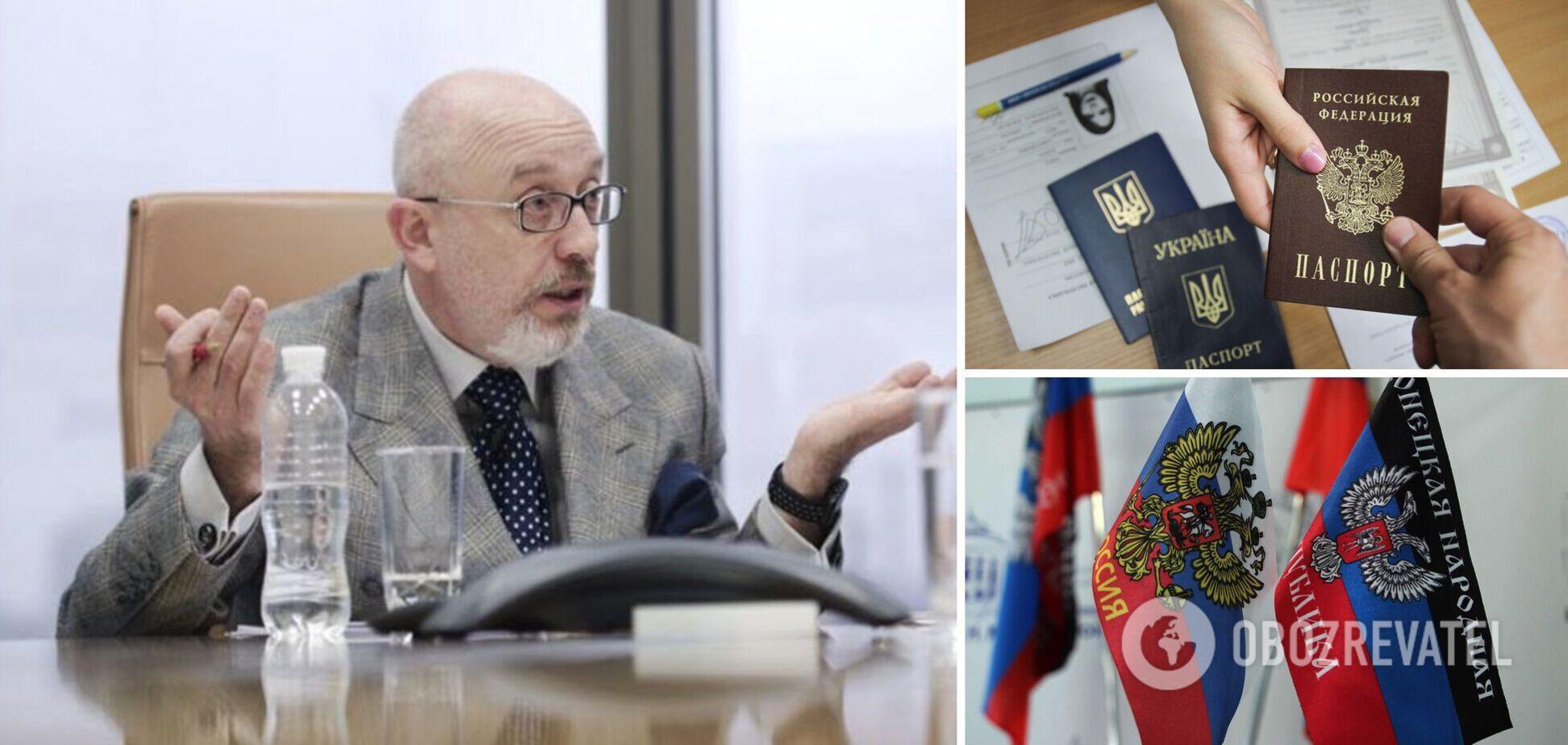 Резников высказался о раздаче российских паспортов на Донбассе