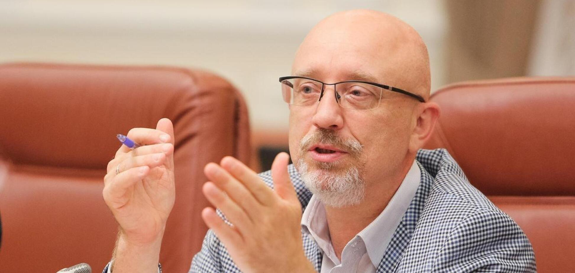 Резніков: ідея Росії – це федералізація України