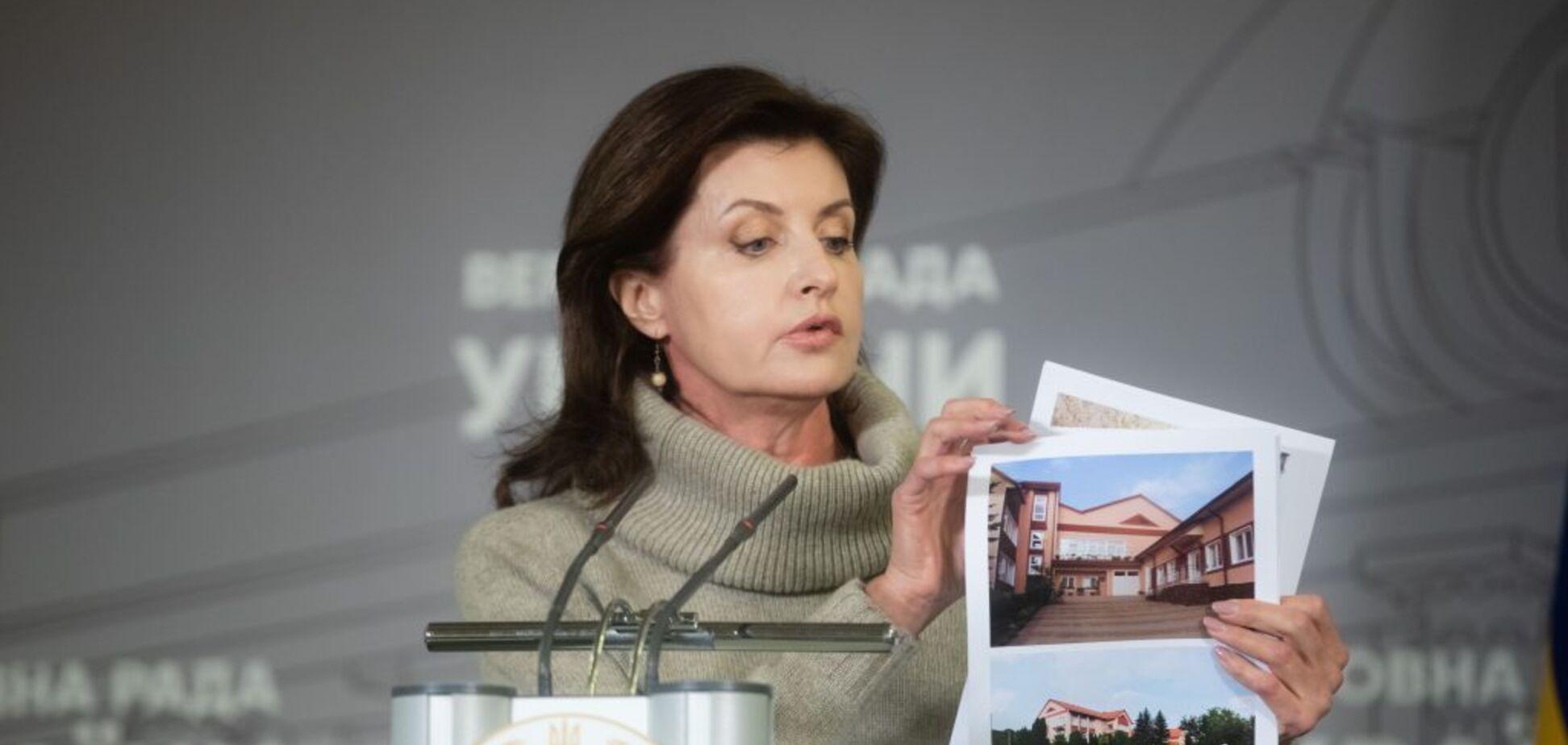 Марина Порошенко: 'ЕС' добилась сохранения детцентра 'Теплый дом' на Прикарпатье
