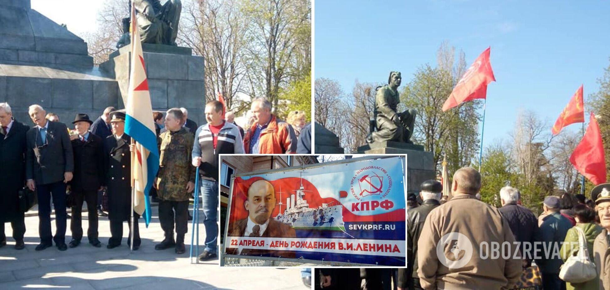 День народження Леніна у Криму