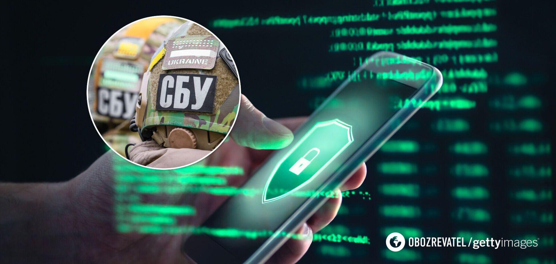 СБУ відбила хакерську атаку спецслужб РФ на держоргани України