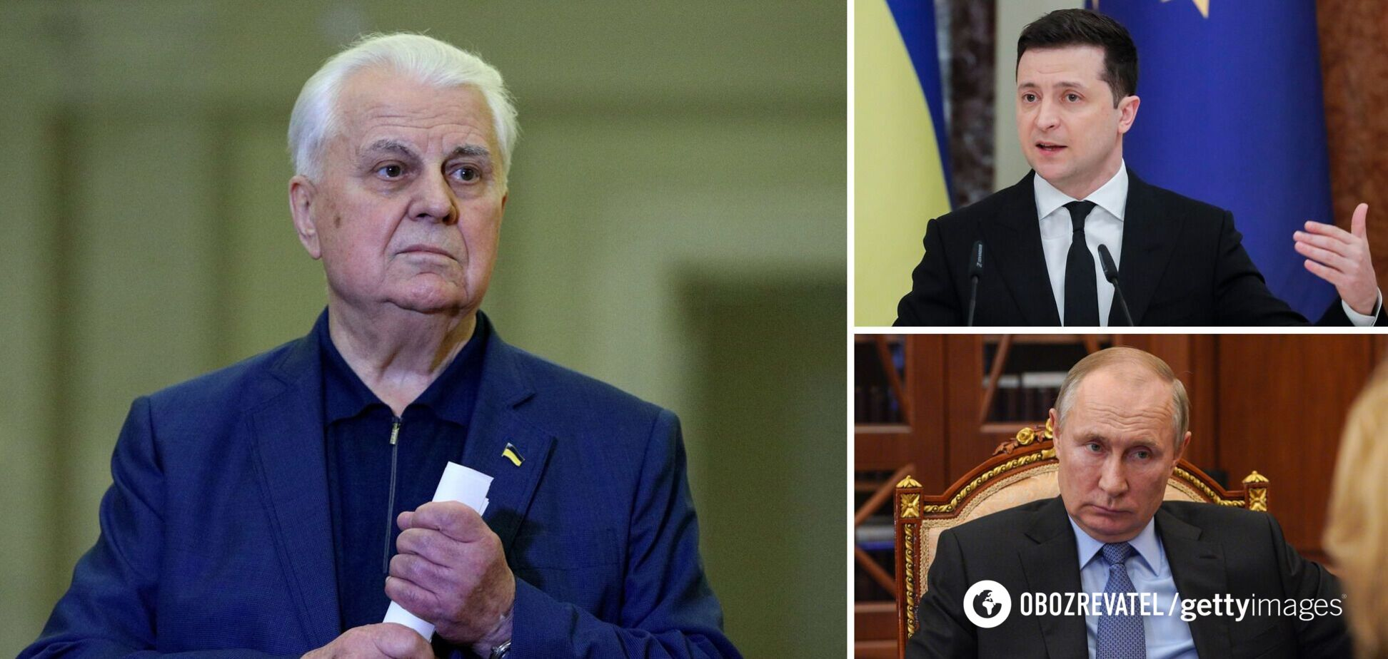 Кравчук назвав єдине місце для можливої зустрічі Зеленського і Путіна