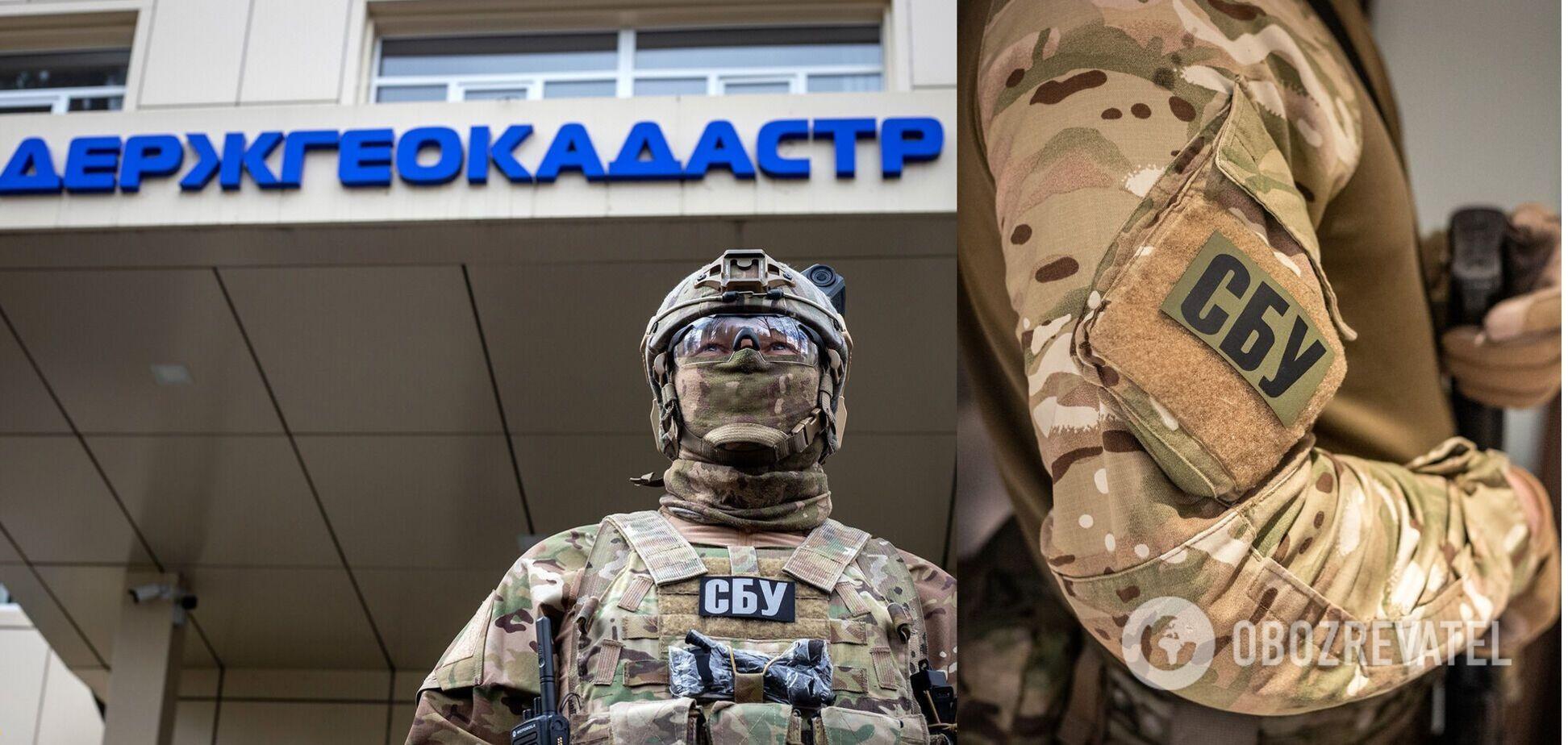СБУ викрила чиновників Держгеокадастру на великому шахрайстві із землею. Фото та відео