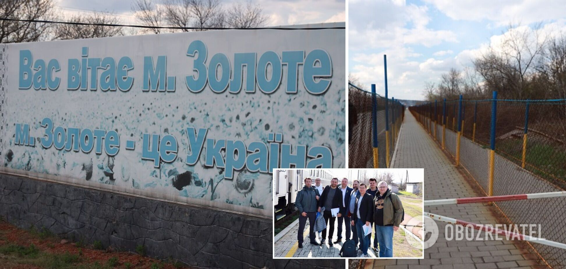 'Слуги' з'їздили на лінію розмежування на Донбасі. Фото