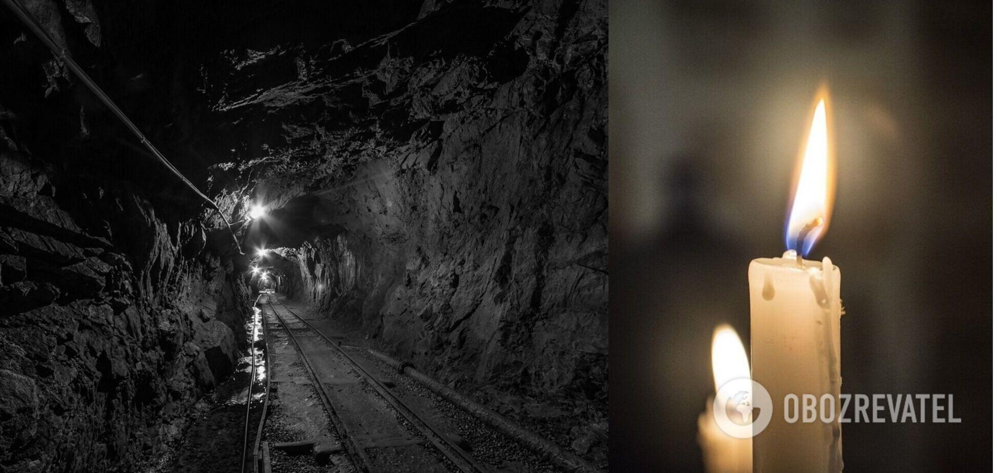 На Дніпропетровщині через обвал на шахті загинув гірник