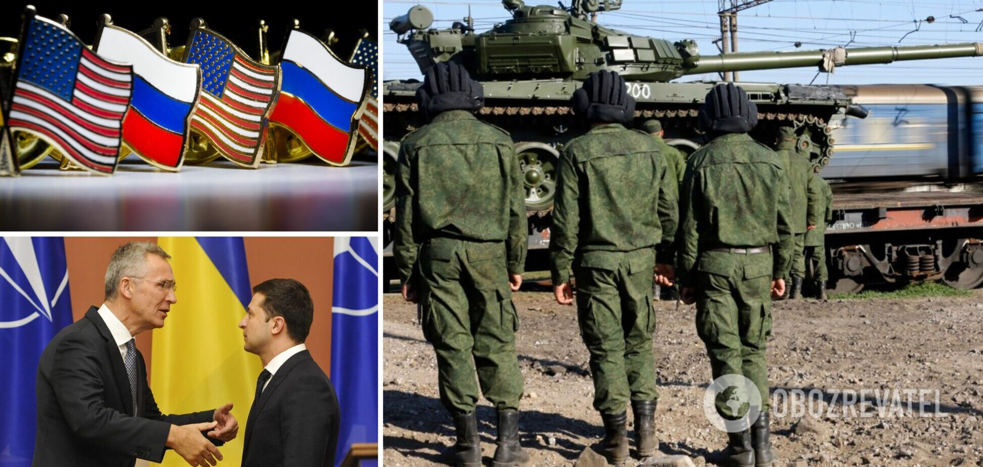 Россия отводит войска и технику от границ с Украиной