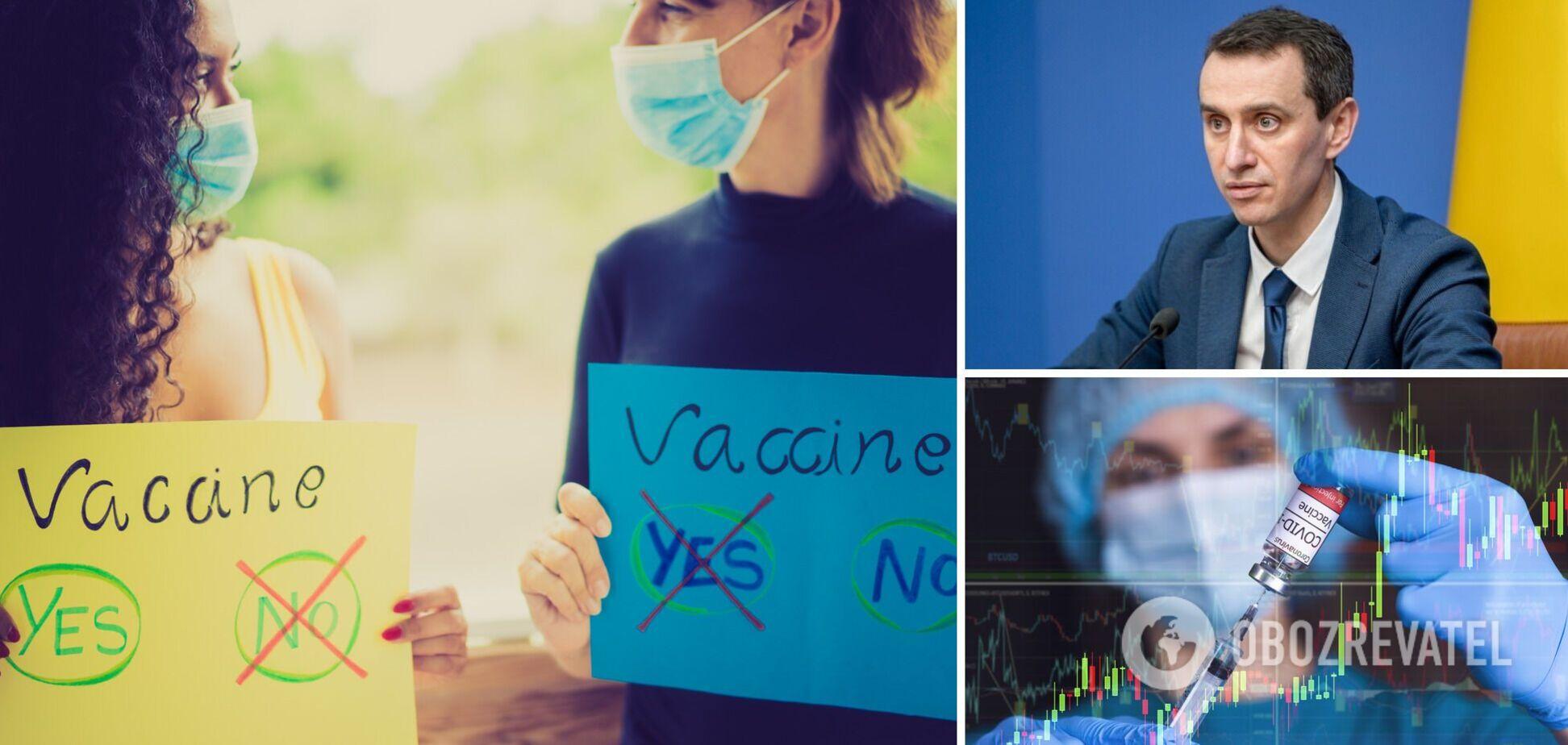 Три области Украины нарушили план вакцинации: Ляшко передал публичный 'привет'