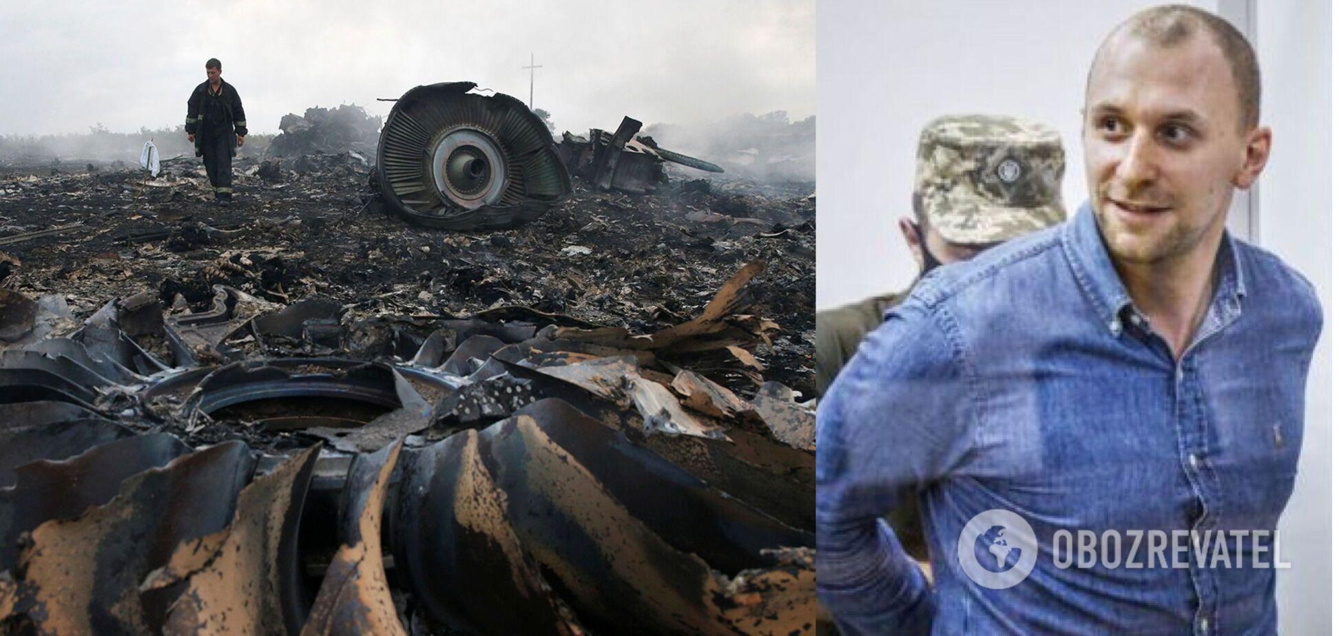 Куратор 'розвідки 'ДНР', причетний до катастрофи МН17, пішов на угоду зі слідством