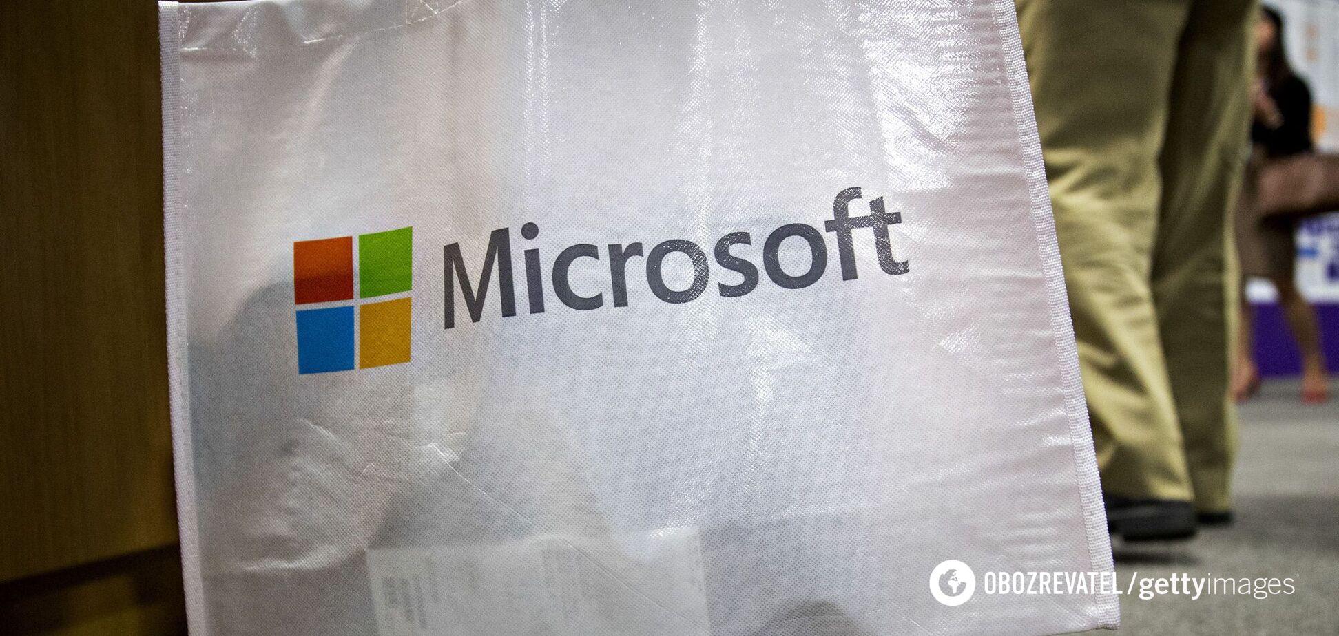 Microsoft оновила панель задач у Windows 10: що нового