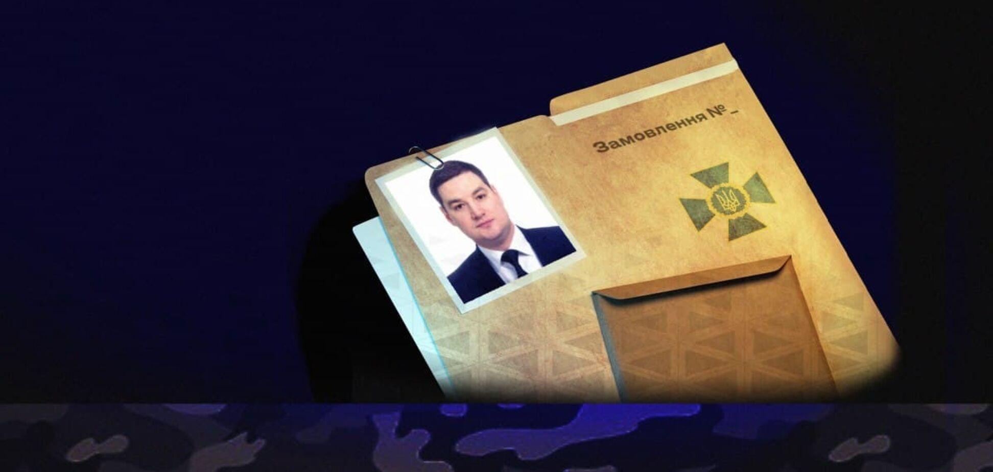 Нескоромний підозрюється в замовленні вбивства генерала СБУ