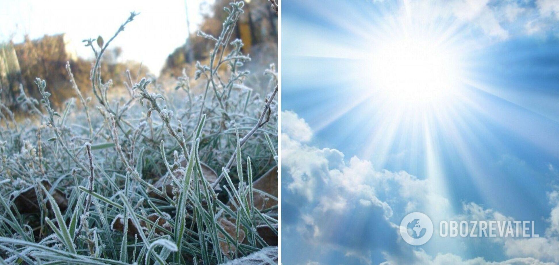 Днем потеплеет, а ночью ударят заморозки: появился новый прогноз погоды на четверг. Карта