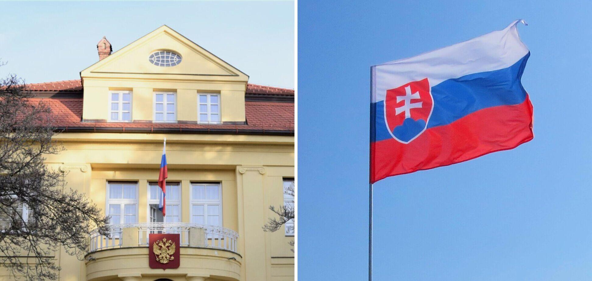 Посольство РФ в Братиславі