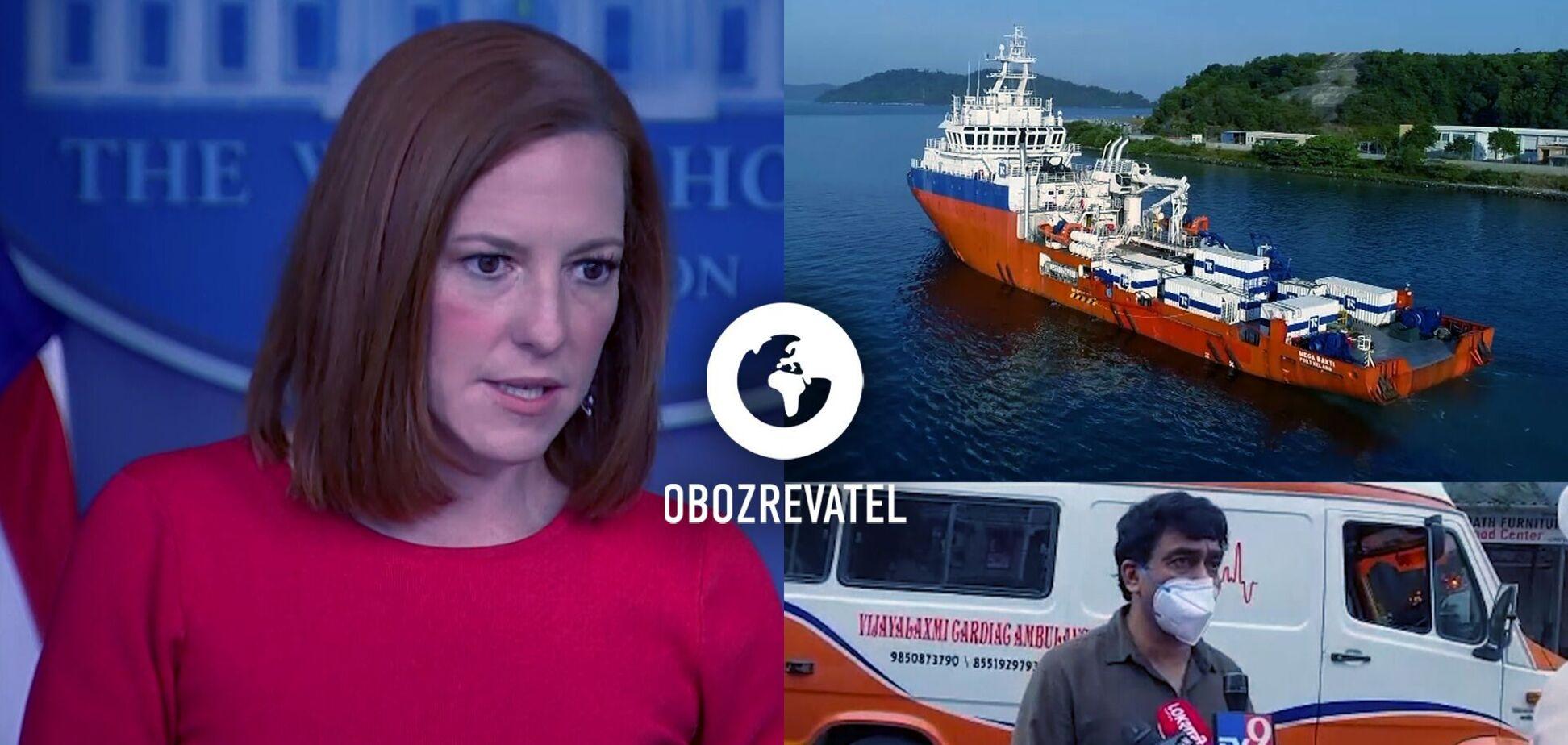 Новые возможные санкции США против РФ, пожар в индийской больнице и поиски пропавшей в водах Индонезии субмарины – дайджест международных событий