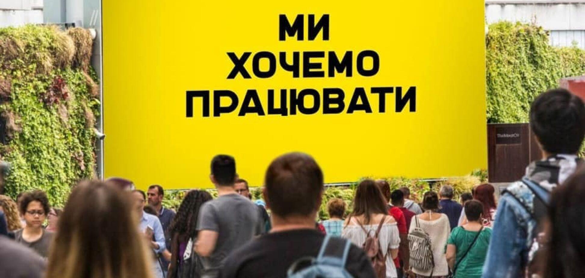 Український бізнес вимагає від Кабміну припинити економічний геноцид!