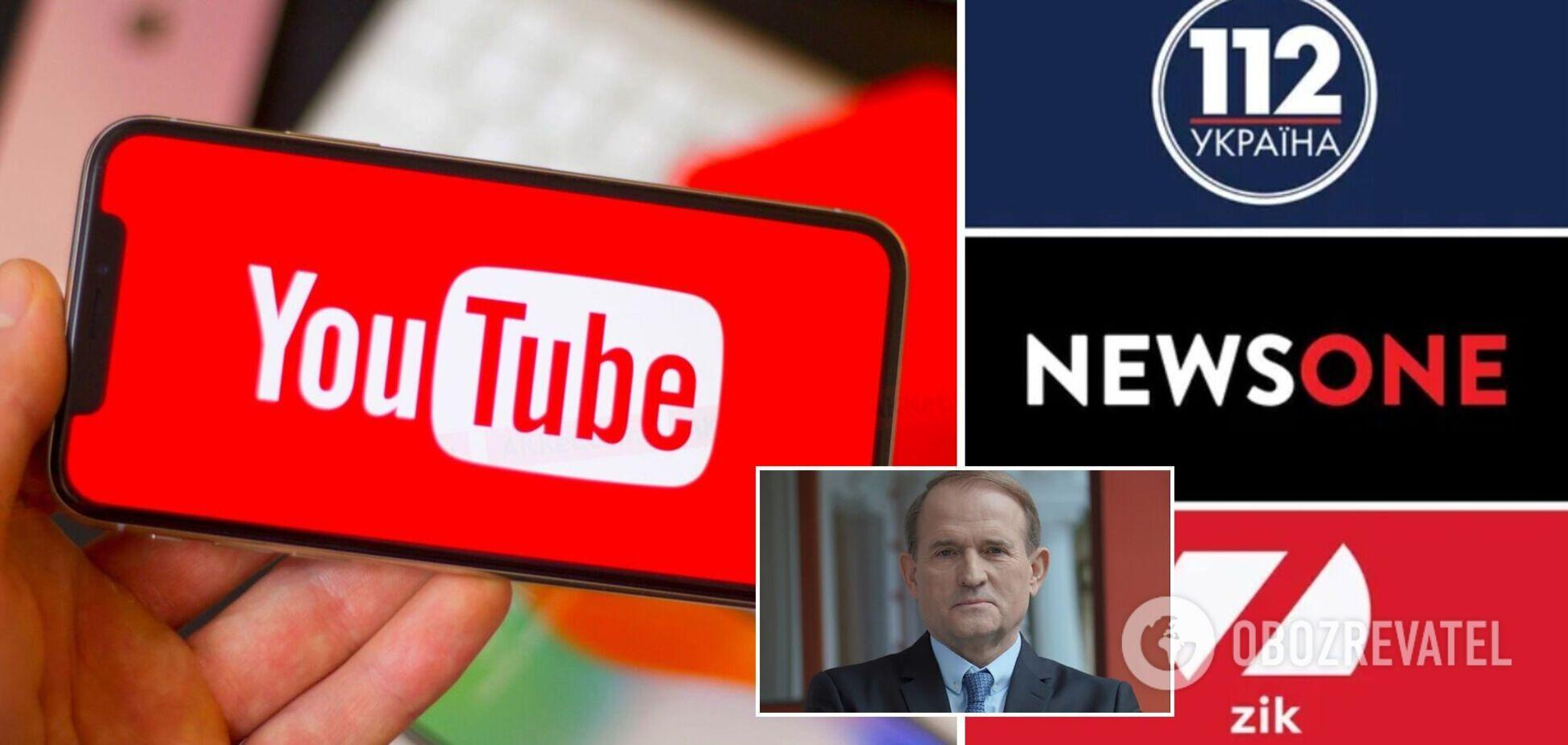 YouTube заблокировал подсанкционные каналы Медведчука: в Украине отреагировали