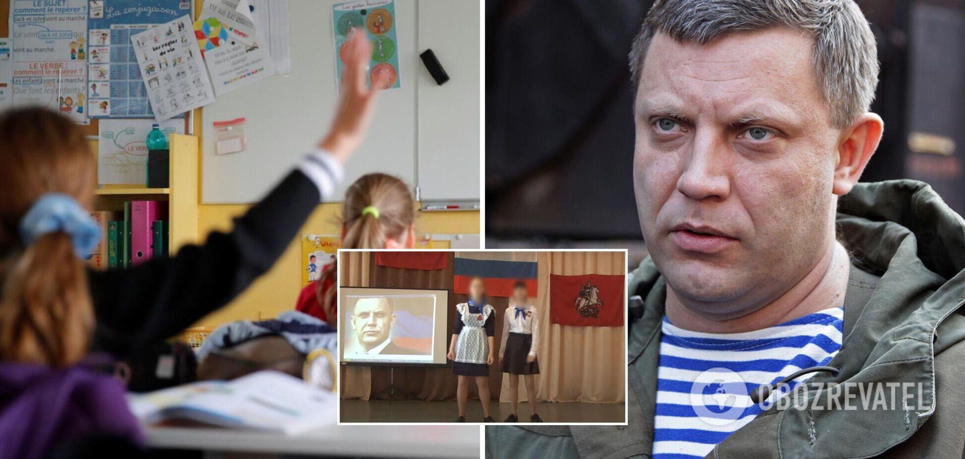 В оккупированной Горловке провели 'урок памяти' экс-главаря 'ДНР' Захарченко. Видео