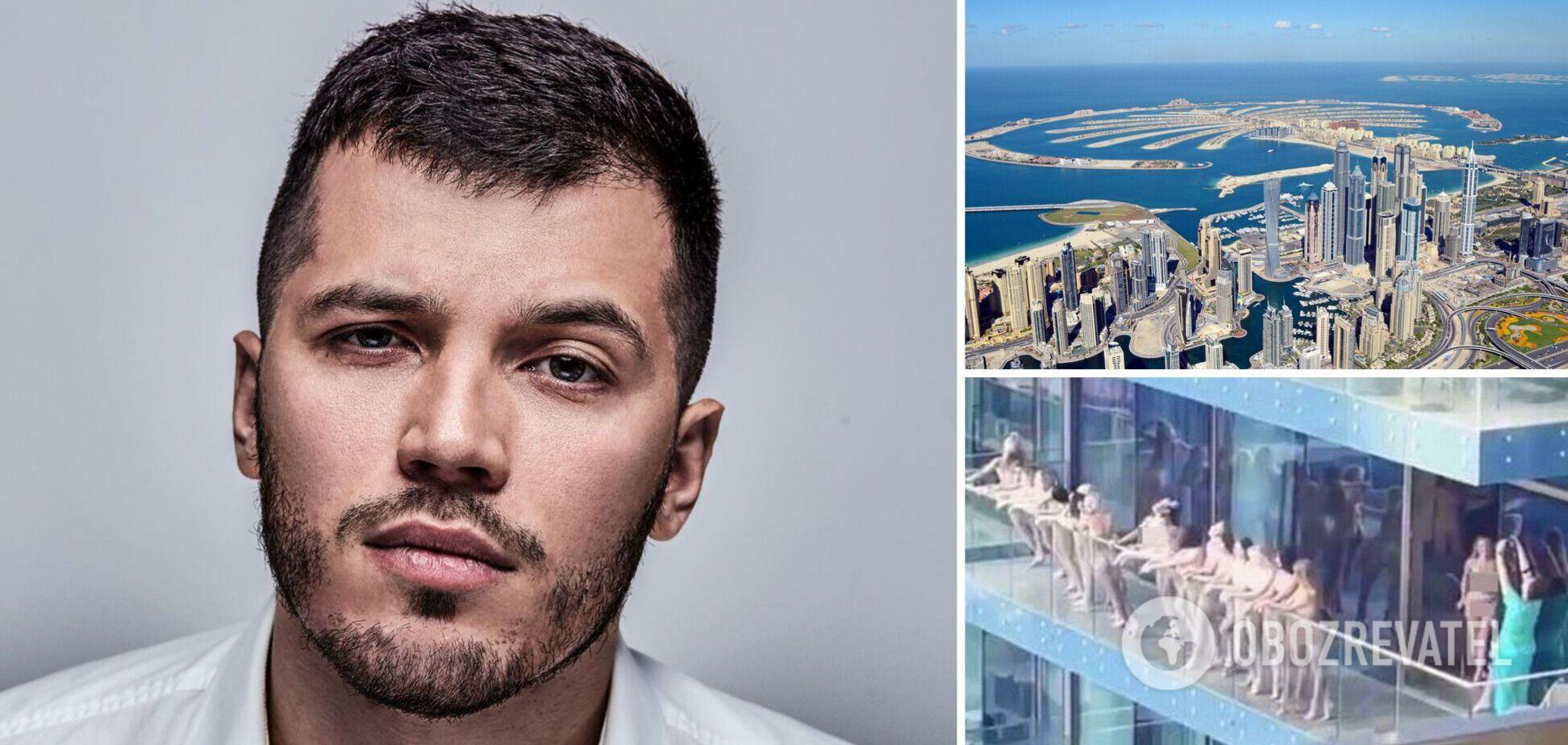 'Организатор' голой фотосессии в Дубае впервые рассказал подробности о съемке