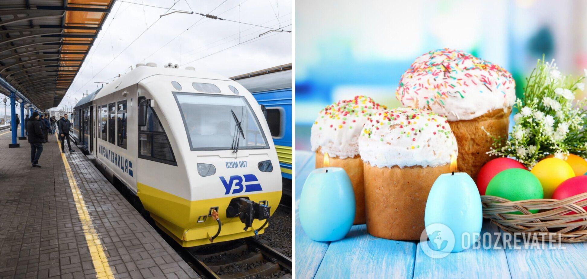 'Укрзалізниця' запустить додаткові поїзди на Великдень і травневі: список рейсів