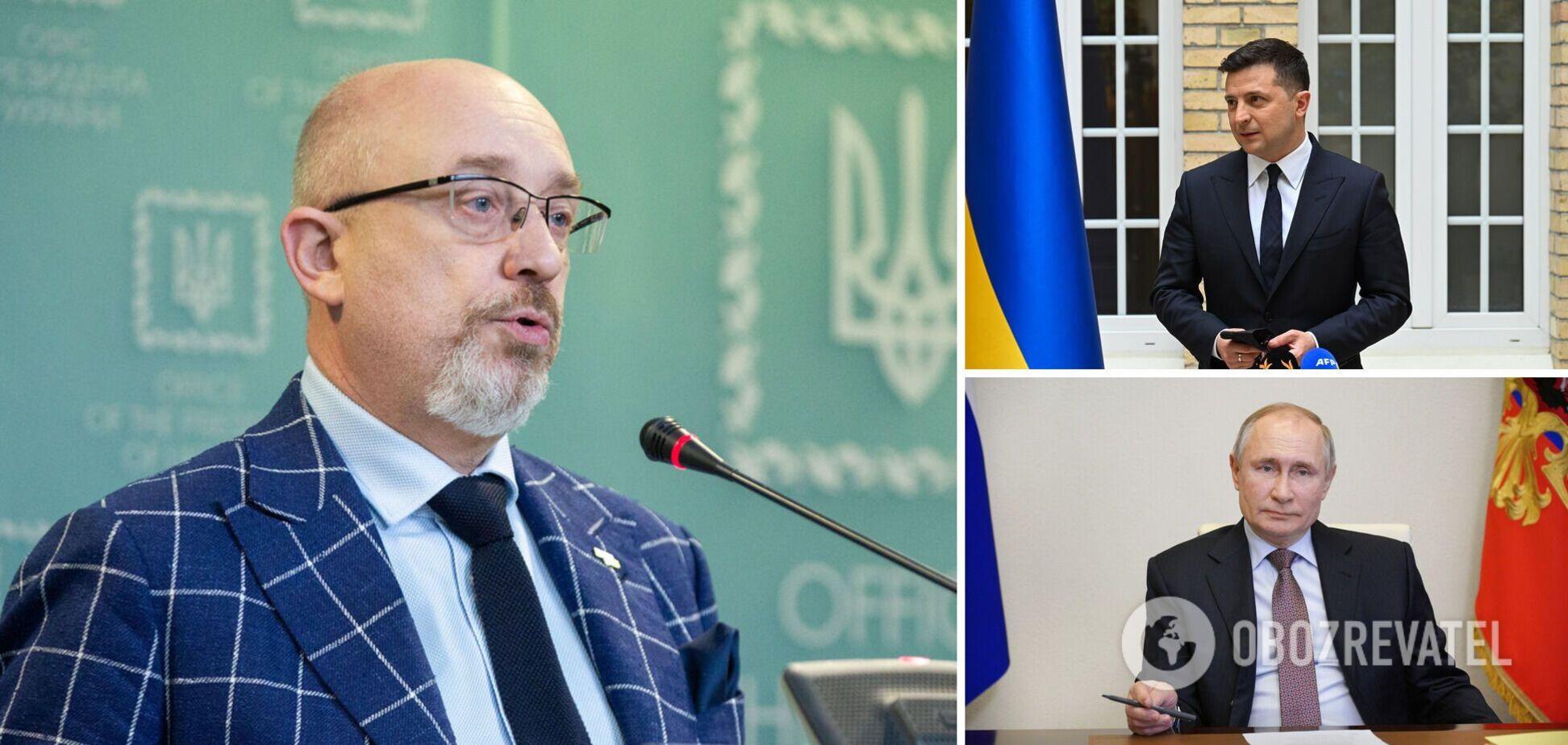 Резников заявил, что Зеленский не поедет на встречу с Путиным в Москву