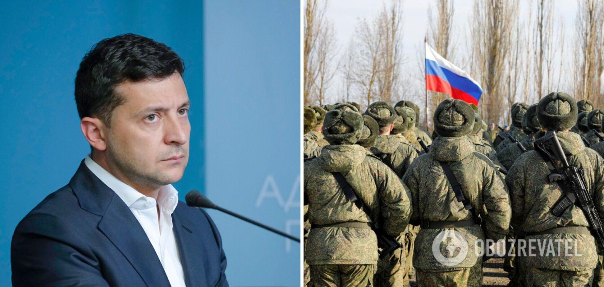 У Зеленського відреагували на заяви Росії про відведення військ