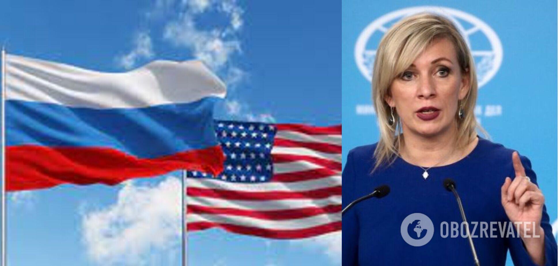 Россия внесла США в список недружественных к ней стран