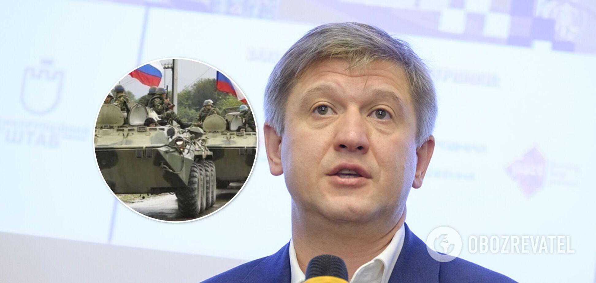 Росія не відмовилася від планів захопити Україну,– Данилюк