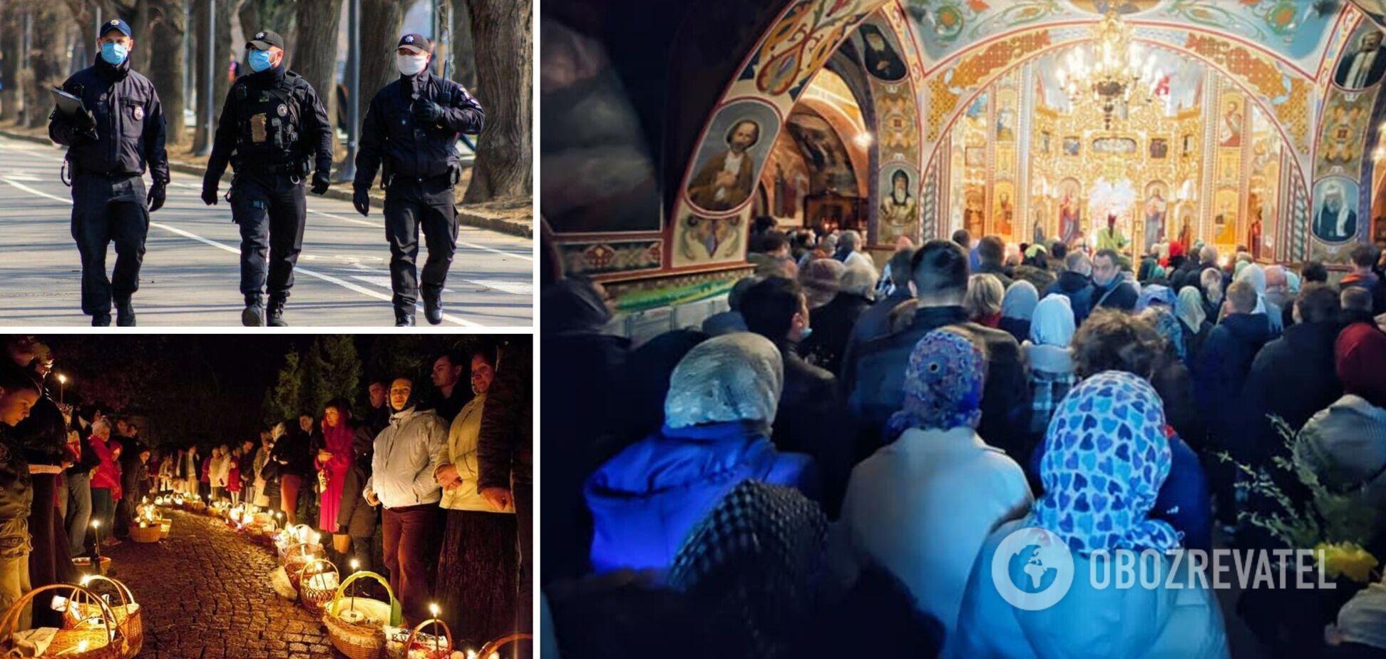 Рубан заявив, що на Великдень заборонять відвідувати церкви в деяких зонах
