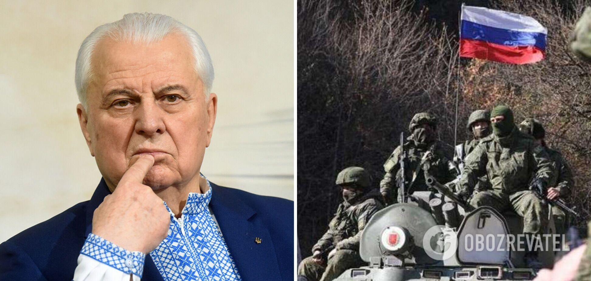 Кравчук объяснил, почему Путин отвел войска от Украины