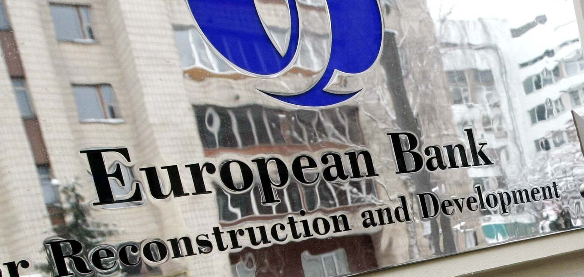 Мінрегіон для проведення будівельної реформи заручився підтримкою ЄБРР