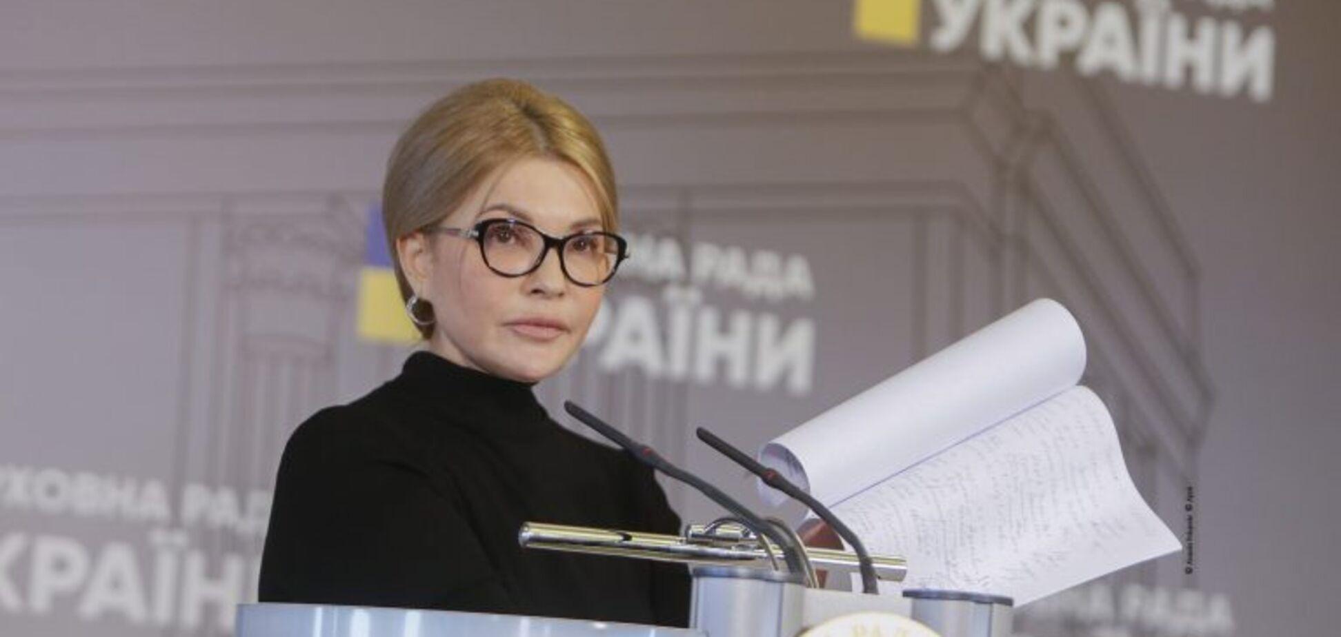 Тимошенко обратилась к Блинкену с призывом помочь Украине с вакцинами от COVID-19